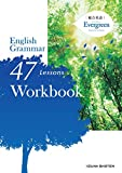 総合英語Evergreen English Grammar 47 Lessons Workbook