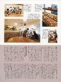Bakery book vol.4 ベーカリーブック(4) (柴田書店MOOK) (ムック) 画像