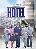HOTEL シーズン3 後編 DVD-BOX 画像