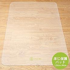 LITTLE TREEチェアマット 120×90cm厚1.5mm 床を保護 机の擦り傷防止滑り止め カート可能 透明大型デスク足元マット フローリング/畳/床暖房対応