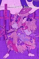 Ukiyoe JOURNAL: Samurai, Sogano Juro: Timeless Ukiyoe Journal/Notebook/Planner/Diary/Logbook/Writing book - Japanese Woodblock Print, Classic Edo Era Ukiyoe