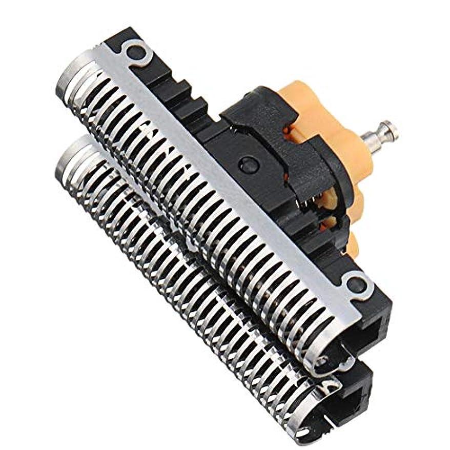 ダウンタウン緯度反応するブラウン30B 30S 31B 31S 51B 51Sのための電気取り替えの刃のシェーバーの頭部のひげ