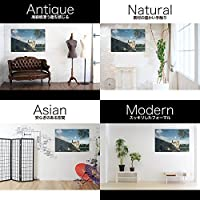 『90p-bd0001-orn-sa』【日本製】 アートボード/アートパネル Photogram フォトグラム アルミフレームで絵画や写真を表現するインテリアコーディネイト