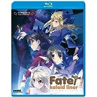 Fate/kaleido liner プリズマ☆イリヤ:コンプリート・コレクション 北米版 / Fate 北米版 / Kaleid: Complete Collection