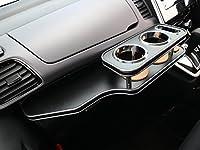 C27系セレナ フロントテーブル レザーブラック 携帯ホルダー運転席側 ブラックシルバー