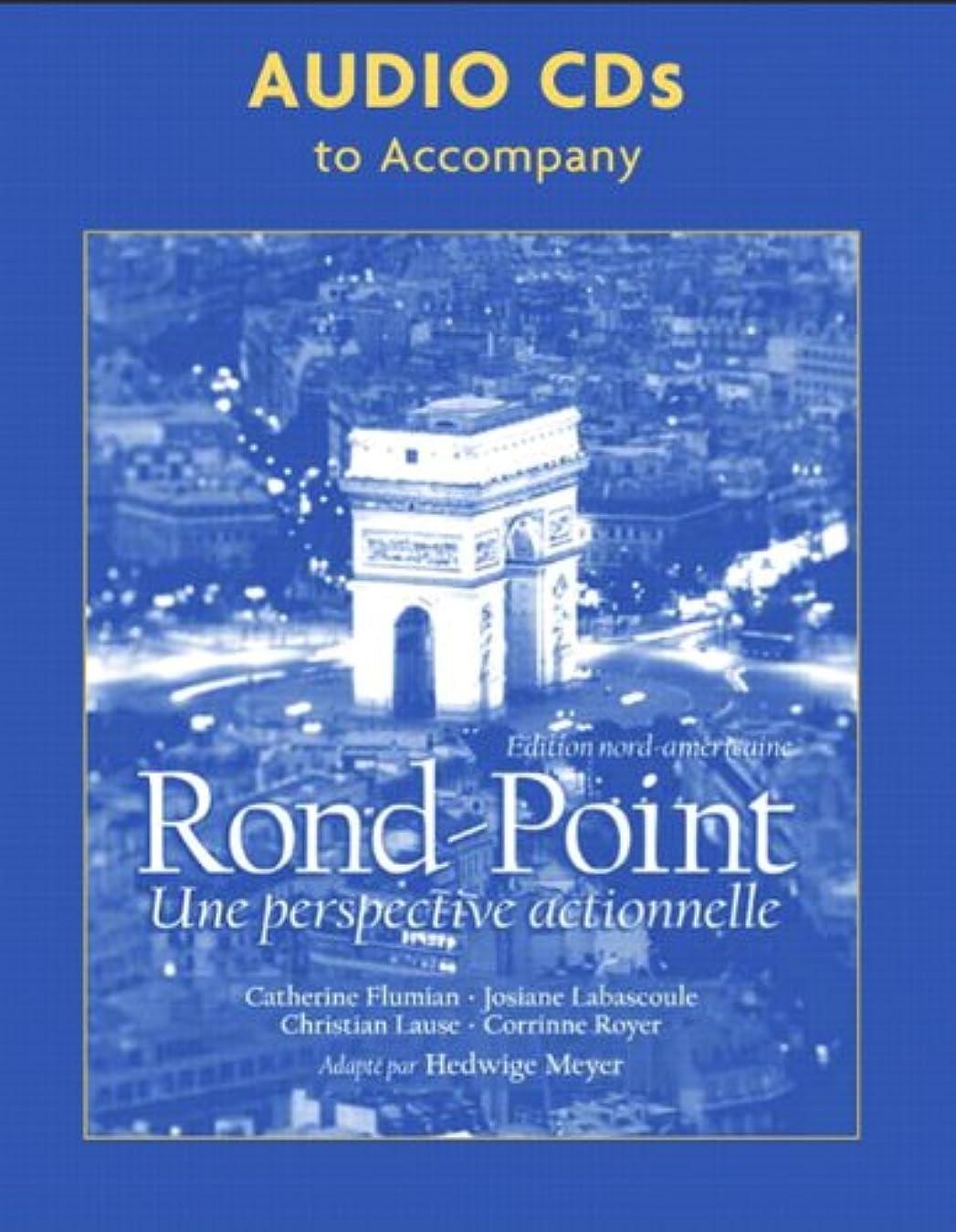 うるさい豊かなスモッグAudio CDs to Accompany Rond-Point