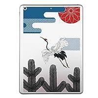 iPad mini4 スキンシール apple アップル アイパッド ミニ A1538 A1550 タブレット tablet シール ステッカー ケース 保護シール 背面 人気 単品 おしゃれ 和風 和柄 鶴 014661