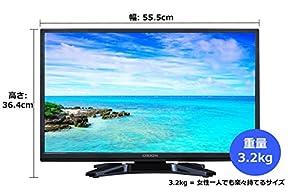 オリオン 24V型 液晶 テレビ BN-24DT10H ハイビジョン 外付HDD録画対応  2016年モデル