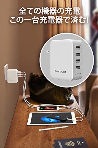 USB充電器 RAVPower 40W 4ポート 充電器 iPhone iPad Android スマホ タブレット モバイルバッテリー 等対応 acアダプタ 急速充電器 (ホワイト)