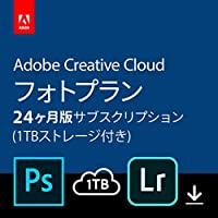 Adobe Creative Cloud フォトプラン(Photoshop+Lightroom) with 1TB 24か月版 オンラインコード版