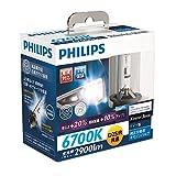 PHILIPS(フィリップス)  ヘッドライト HID バルブ D2S/D2R共用 6700K 2900lm 85V 35W エクストリームアルティノン X-treme Ultinon 純正交換用 車検対応 3年保証 85222XFX2