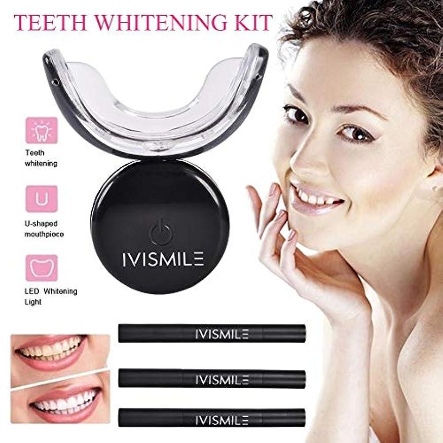 簡略化する難しいなんでもMing-Dian 歯のホワイトニングキットブルーLEDライトスマートホワイトニングシステム