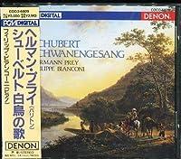Schubert: Schwanengesang D.957(945-965a)/シューベルト: 歌曲集「白鳥の歌」