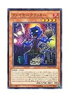 遊戯王 日本語版 MACR-JP035 ファイヤークラッカー (ノーマル)