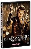 バイオハザードIV アフターライフ [DVD] 画像