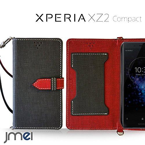 Xperia XZ2 Compact ケース SO-05K 手帳型 エクスペリア xz2 コンパクト カバー ブランド 閉じたまま通話ケース VESTA ブラック sony ソニー simフリー スマホ カバー 携帯ケース 手帳 スマホケース 全機種対応 ショルダー スマートフォン