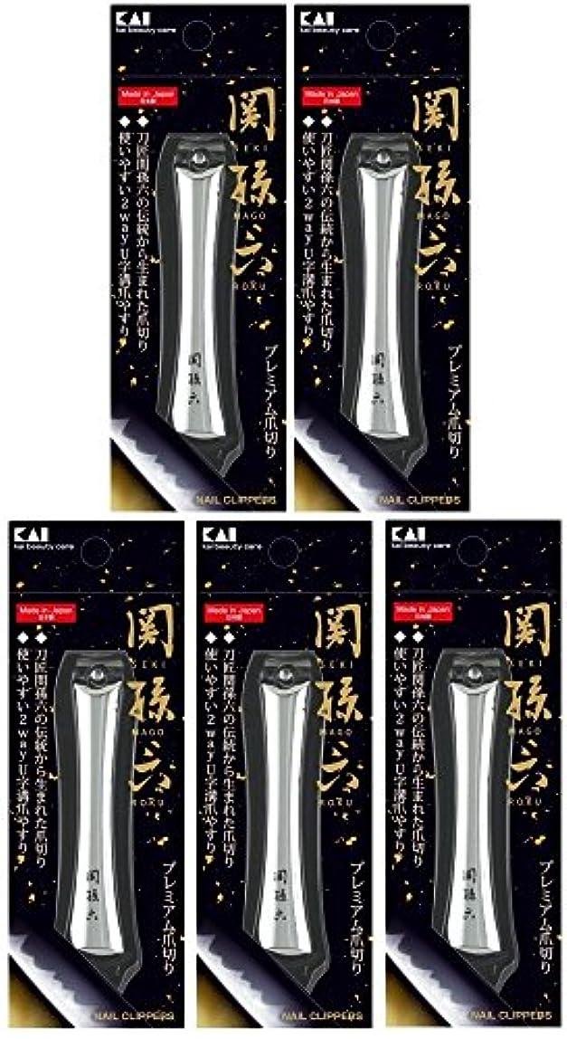 驚かす貫入想像力豊かな【まとめ買い】関孫六 ツメキリ type102 HC3502×5個