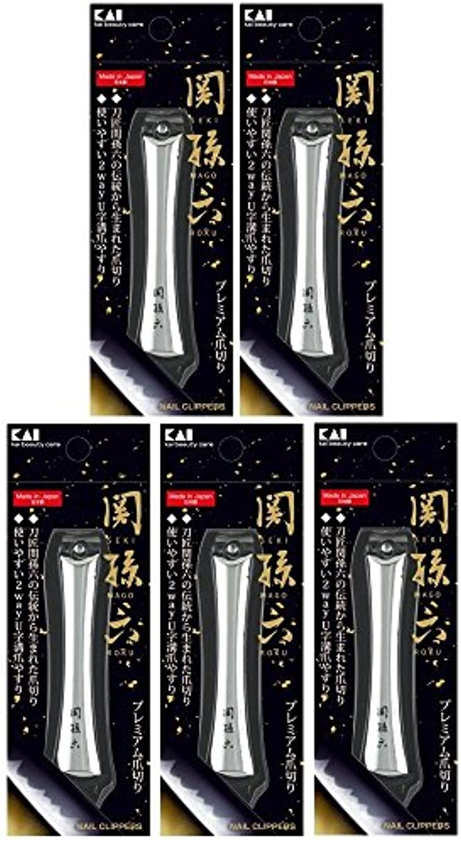 閉塞原稿軸【まとめ買い】関孫六 ツメキリ type102 HC3502×5個