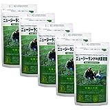 ソーキ 有機 JAS 認定 ニュージーランド の 大麦 若葉 90g 5袋 セット