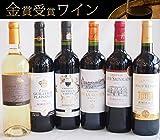 セレクション フランス金賞受賞酒 フランスワイン6本セット ( 金賞赤ワイン 5本 金賞白ワイン 1本) 750ml×6本