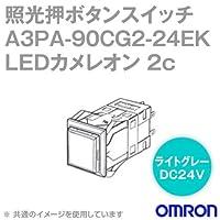オムロン(OMRON) A3PA-90CG2-24EK 照光押ボタンスイッチA3Pシリーズ ( 角胴形・正方形・無分割) ( LEDカメレオン) ( モーメンタリ) NN