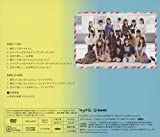 僕だって泣いちゃうよ(初回限定盤)Type-D(CD+DVD) 画像