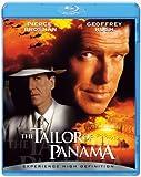 テイラー・オブ・パナマ [Blu-ray]