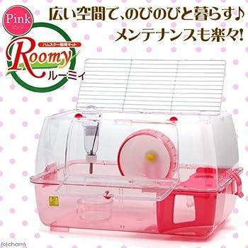 SANKO ルーミィ ピンク