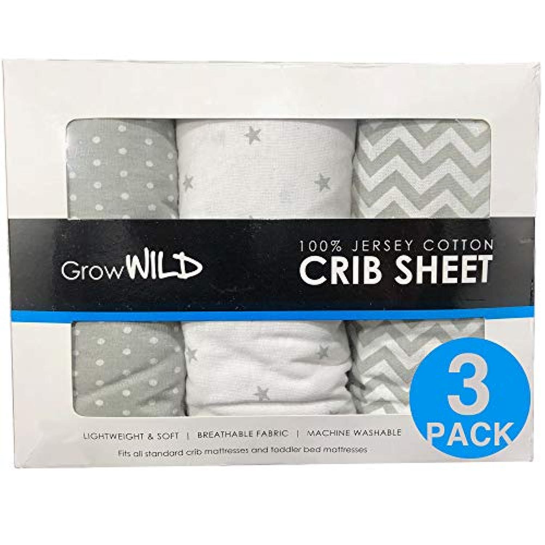 growwildプレミアムベビーベッドシート3パック|ジャージーコットンボックスシートfor Boy or Girl |標準ベビーまたは幼児用ベッドマットレス|グレーシェブロン、水玉、星