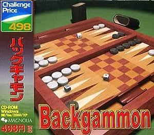 Challenge Price 498 バックギャモン