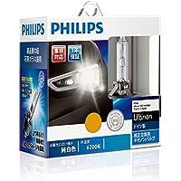 PHILIPS(フィリップス)  ヘッドライト HID バルブ D4R 6200K 2300lm 42V 35W アルティノンGX Ultinon GX 純正交換用 車検対応 3年保証 42406GXJ HIDバルブ