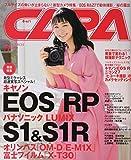 CAPA(キャパ) 2019年 03 月号 [雑誌]