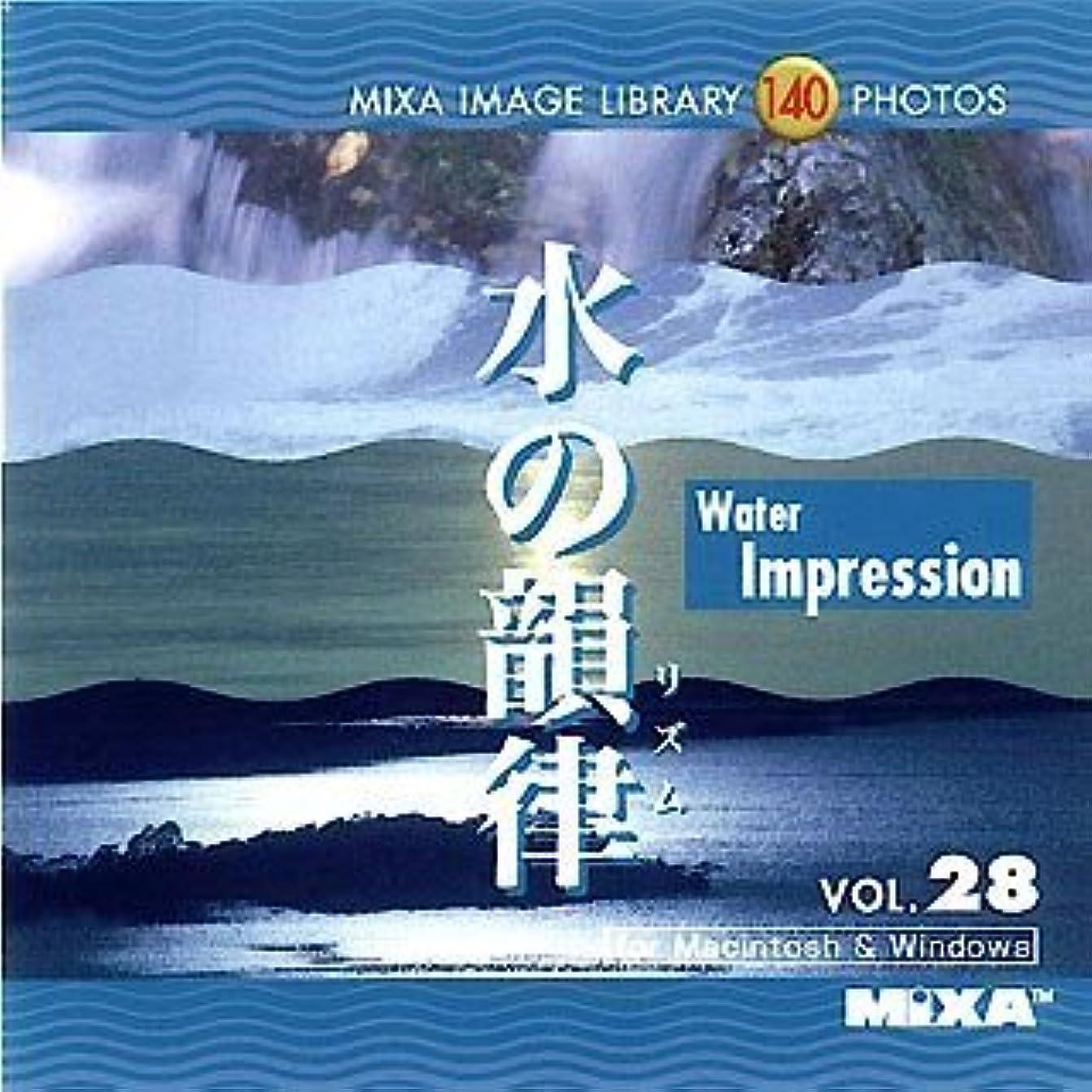 打たれたトラックインタラクションアクセスMIXA IMAGE LIBRARY Vol.28 水の韻律(リズム)