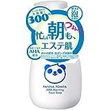 パンナポンパ AHA モーニングフェイスソープ(泡洗顔) 300ml