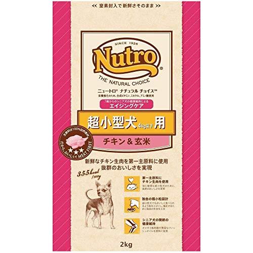 ナチュラルチョイス 超小型4kg以下用 7歳以上エイジングケア チキン&玄米 2kg