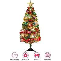 [YACONE] クリスマスツリー 150cm 卓上 ミニ ツリー90cm 電飾つき セット かわいい クリスマスグッズ インテリア 用品 クリスマスプレゼントに最適 おしゃれ 高級クリスマスツリー 90cm