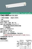 HV08901 FHF16×1富士型器具