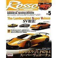 Rosso (ロッソ) 2009年 05月号 [雑誌]