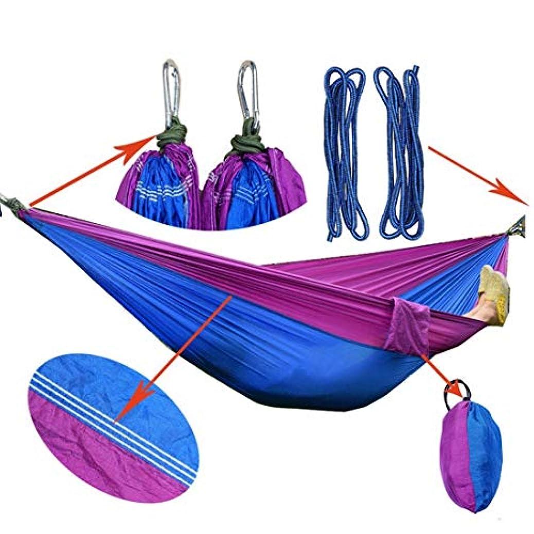 ALEXBIAN シングル&ダブルキャンプハンモック、バックパッキングのための木のストラップ付きのポータブル軽量パラシュートナイロンハンモック、キャンプ、旅行、ビーチ、庭
