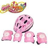 HUGっと プリキュア ヘルメット プロテクターセット