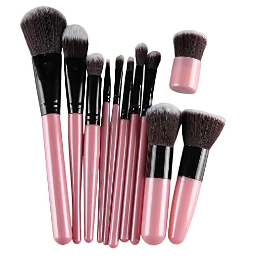 説教検出する支配的11Pcsプロフェッショナルメイクアップ化粧品のソフトアイシャドウ財団コンシーラーブラシセットウッドは、ブラシ美容ツールのハンドル