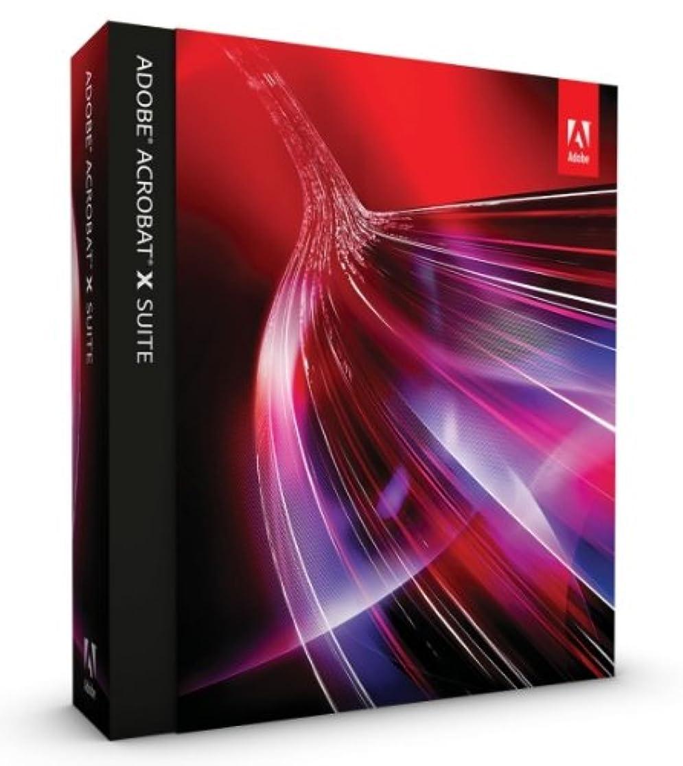 工夫する治世普及Adobe Acrobat X Suite Windows版 (旧価格品)