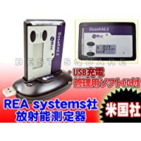 米国RAE社 PRM1200 パーソナル高性能放射線測定器 【日本語説明書付?1年間保証】