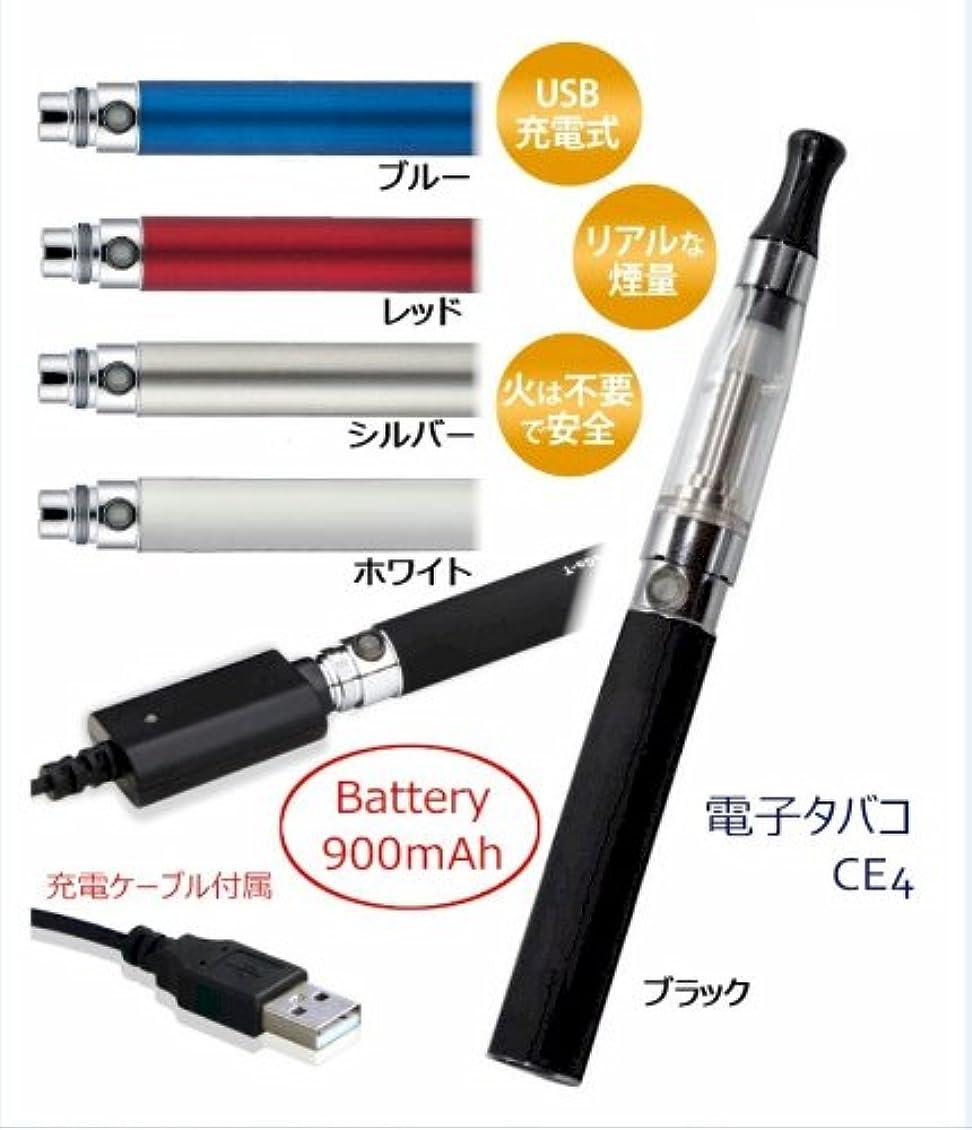 電子タバコ リキッド詰め替えタイプ CE4■USB充電式?周囲の人にも無害でやさしい電子たばこ 禁煙グッズ 節煙グッズ 電子煙草 EGO-T (レッド)