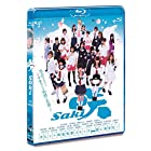 【Amazon.co.jp限定】映画「咲-Saki-」 (通常版)[Blu-ray](浜辺美波 聖地巡りロケ密着映像DVD付)