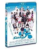 映画「咲-Saki-」通常版[Blu-ray/ブルーレイ]