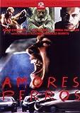 アモーレス・ペロス [DVD] 画像