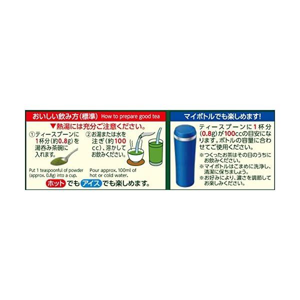 伊藤園 おーいお茶 さらさら緑茶の紹介画像3