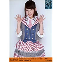 AKB48 公式生写真 NMB48 Arena Tour 2015 遠くにいても [東京] 山田菜々B