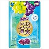 明治 果汁グミとろけるふたつの果実グレープ&マスカットジュレ 52g×10袋